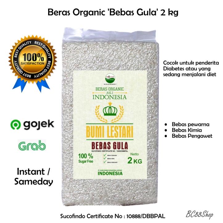 Beras Organik Subur Lestari 1 kg AF