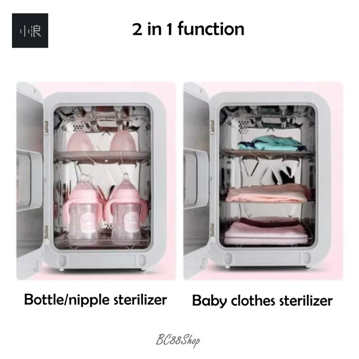 Xiaomi Xiaolang Baby Sterilizer AF03