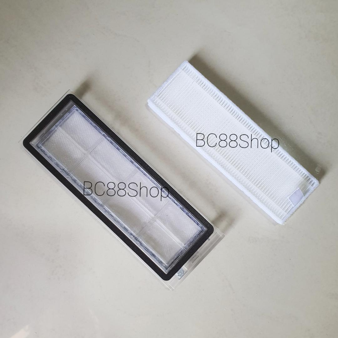 Xiaomi Mijia G1 HEPA Filter Case JPG